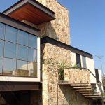 Detalhes da Fachada em Casa com Arquitetura Moderna em São José do Rio Preto